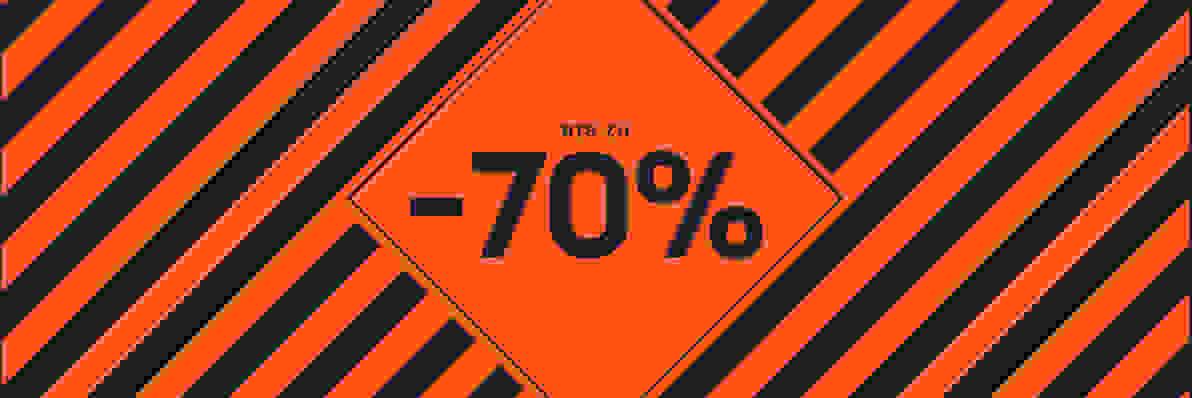 SALE bis zu 70% reduziert