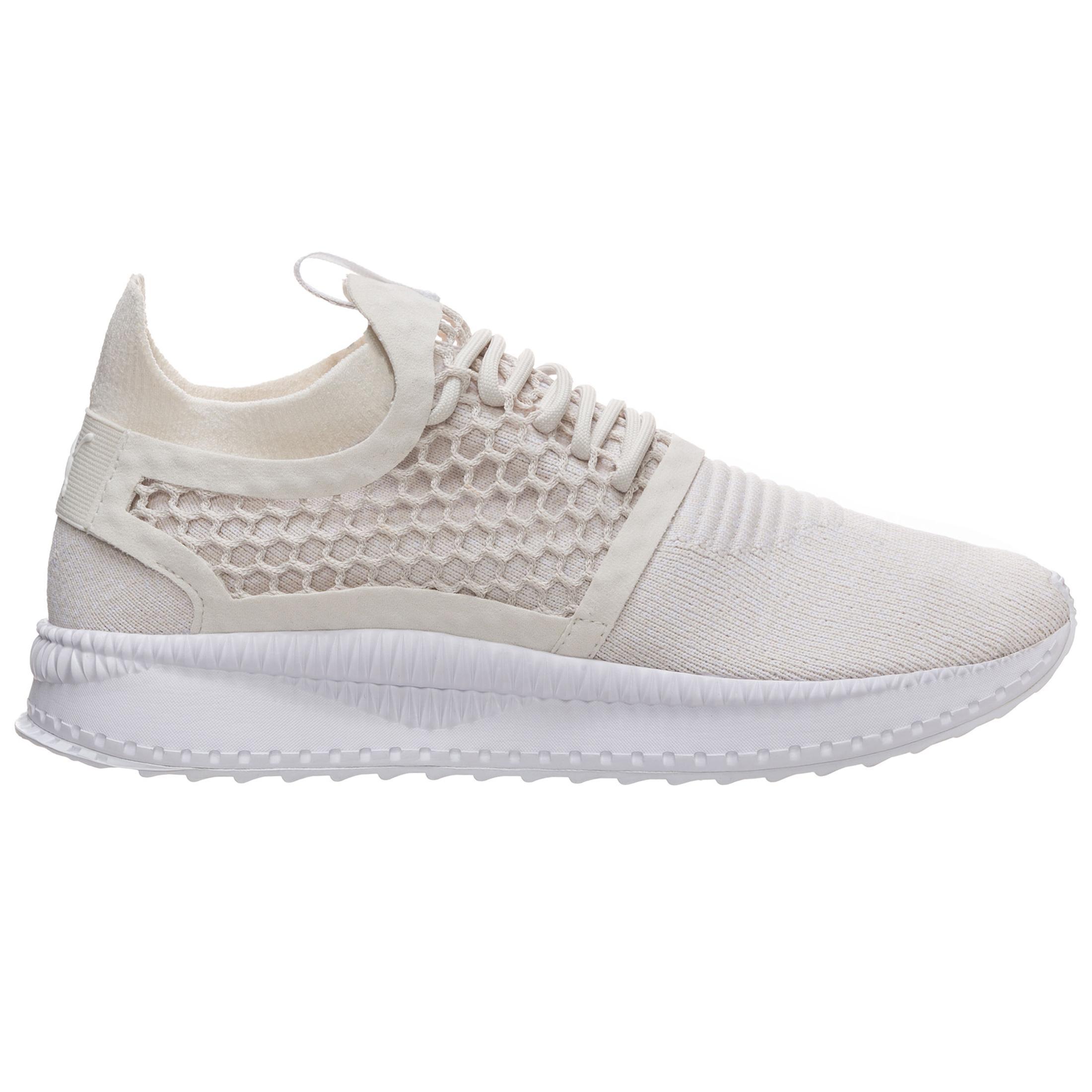 PUMA TSUGI Netfit v2 evoKNIT Turnschuhe Herren Herren Herren creme   weiß im Online Shop von SportScheck kaufen Gute Qualität beliebte Schuhe c8a7e4