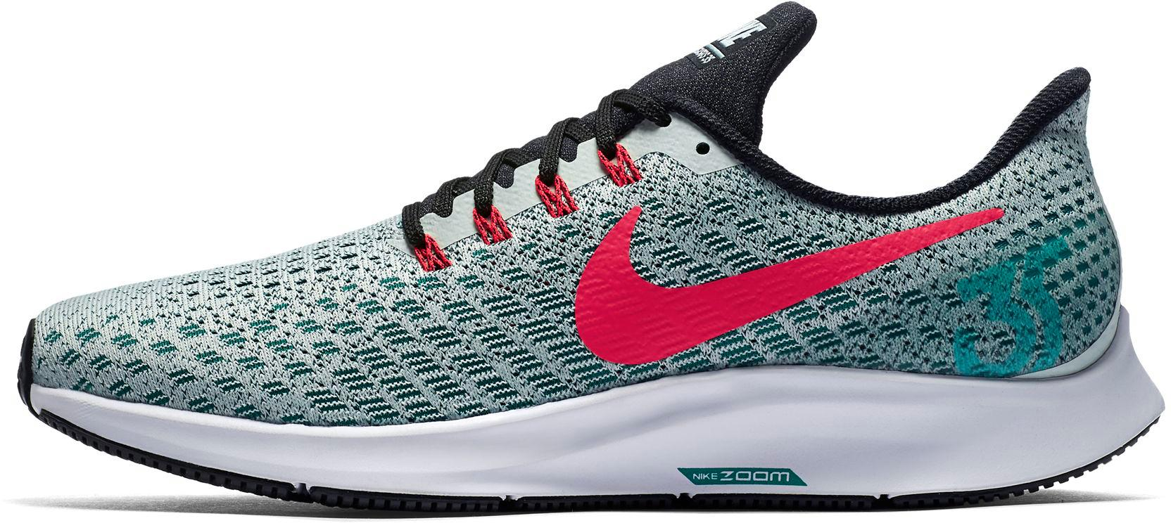 Nike Running AIR ZOOM PEGASUS 33 SHIELD Herren Laufschuhe