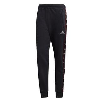 adidas TAN Heavy Jogginghose Trainingshose Herren Schwarz