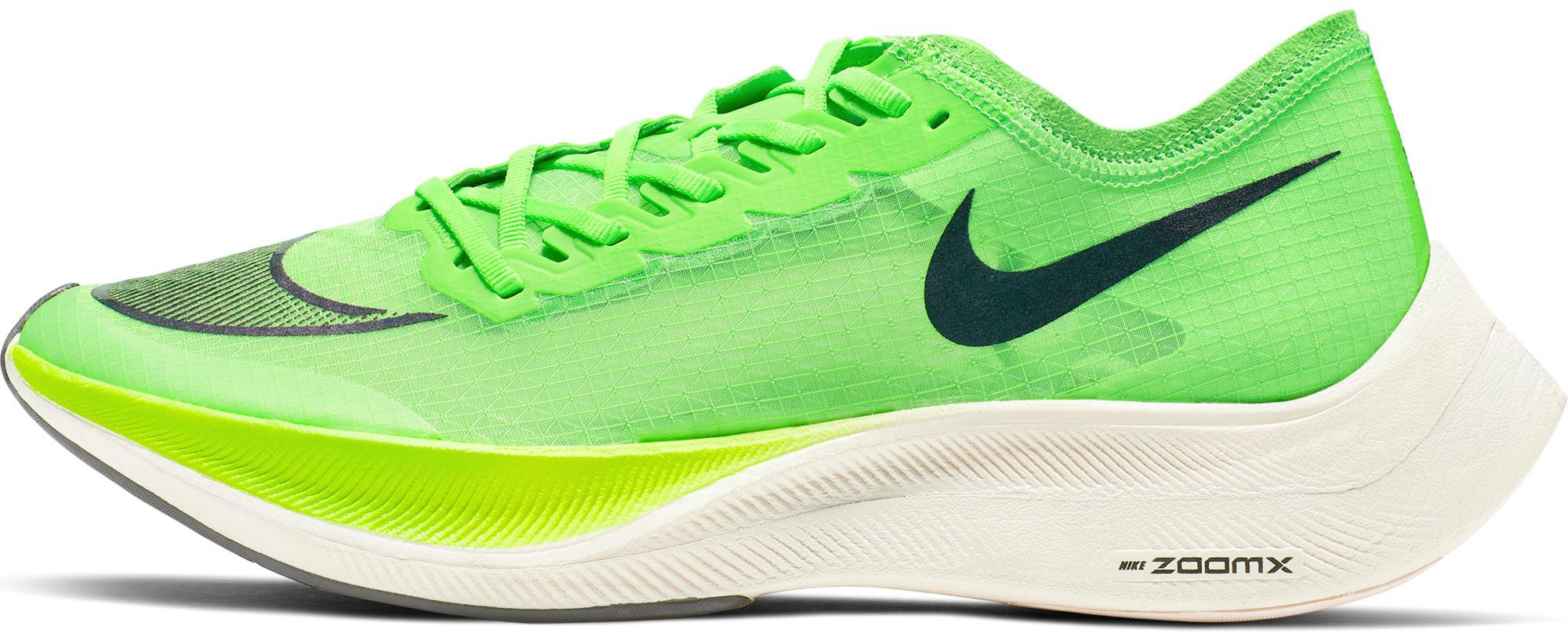 Nike Air Zoom Pegasus 36 Trail Laufschuhe Herren beige blau im Online Shop von SportScheck kaufen