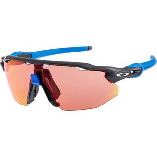 Oakley Radar EV Advancer Sportbrille MATTE CARBON with PRIZM TRAIL TORCH
