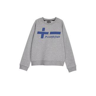 Chiemsee Sweatshirt Sweatshirt Kinder Neutral Gray