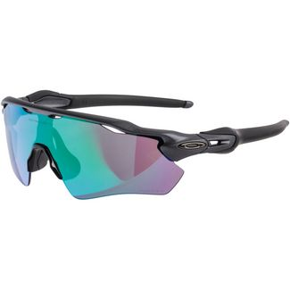 Oakley RADAR EV PATH Sportbrille steel;prizm road jade