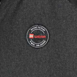 Lego Wear Outdoorjacke Kinder Grey Melange