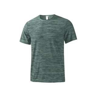 JOY sportswear VITUS Funktionsshirt Herren sea green melange