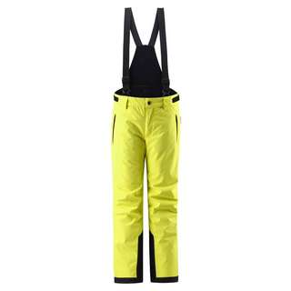 reima Wingon Skihose Kinder Lemon yellow