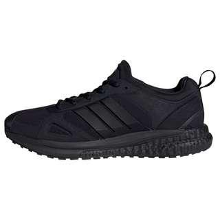adidas SolarGlide Laufschuh Laufschuhe Damen Core Black / Core Black / Core Black
