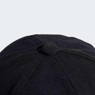 adidas AEROREADY 3-Streifen Baseballkappe Cap Herren Black / White / White