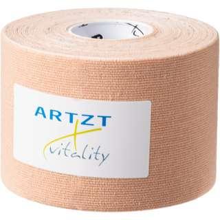 ARTZT Vitality Kinesiologisches Tape beige