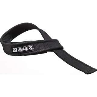 ALEX Zughilfen schwarz