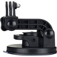 GoPro Suction Cup Mount Kamerazubehör schwarz