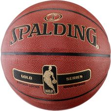 Spalding NBA GOLD Basketball orange