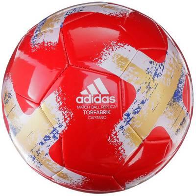 adidas FC Bayern Fußball FCB TRUE RED