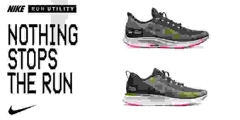 Nike Run Utlity