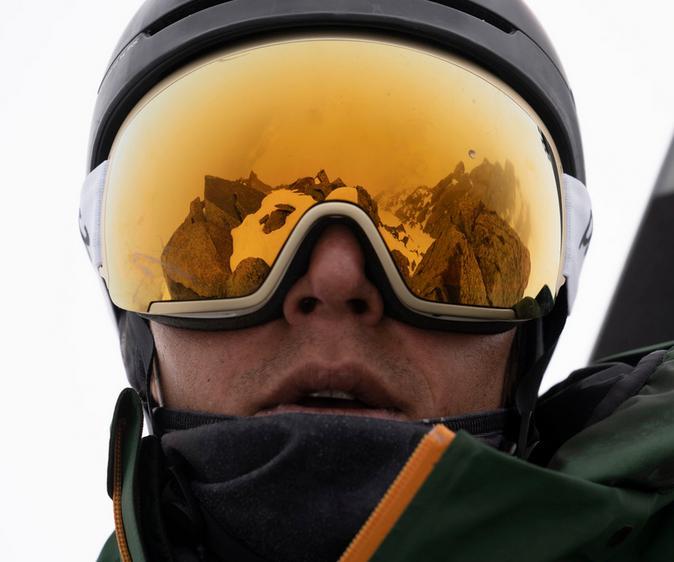 Skibrillenberatung von SportScheck