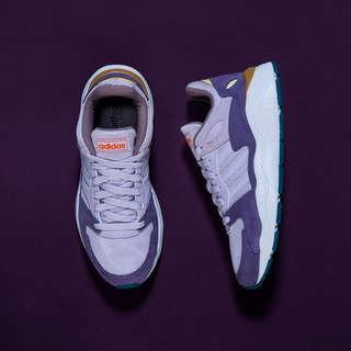 Sneaker-Neuheiten