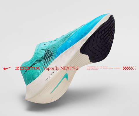 Nike Vaporfly Next % 2
