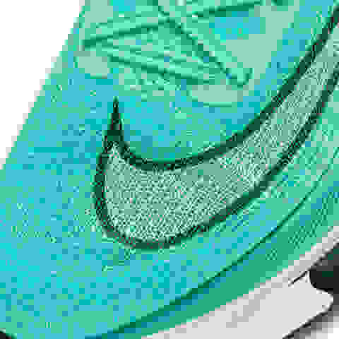 Nike Vaporfly AtomKnit