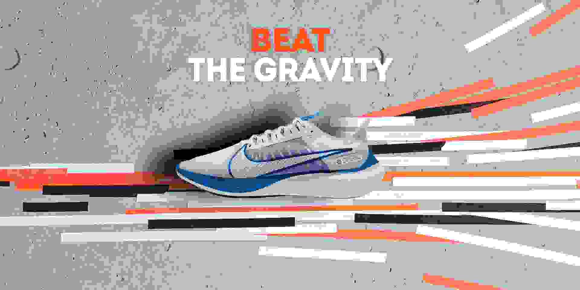 Nike Gravity Laufschuhe
