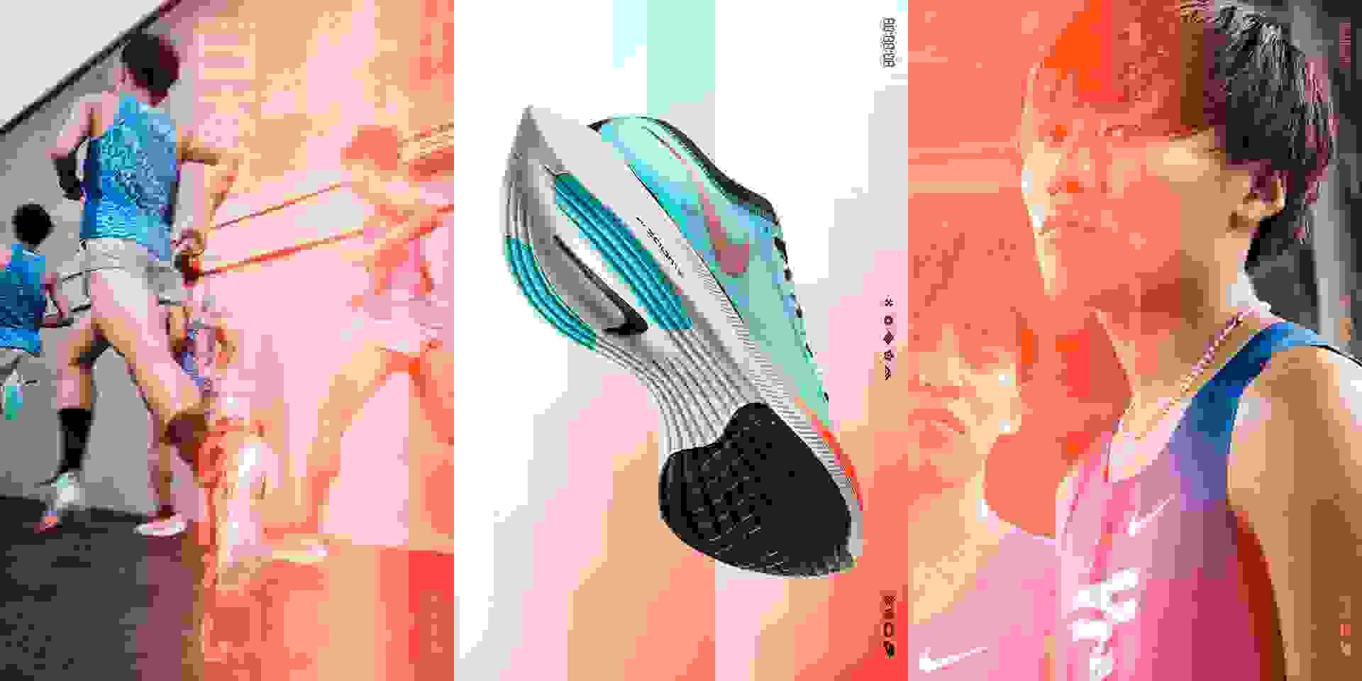 Entdecke die neue Nike Zoom Kollektion