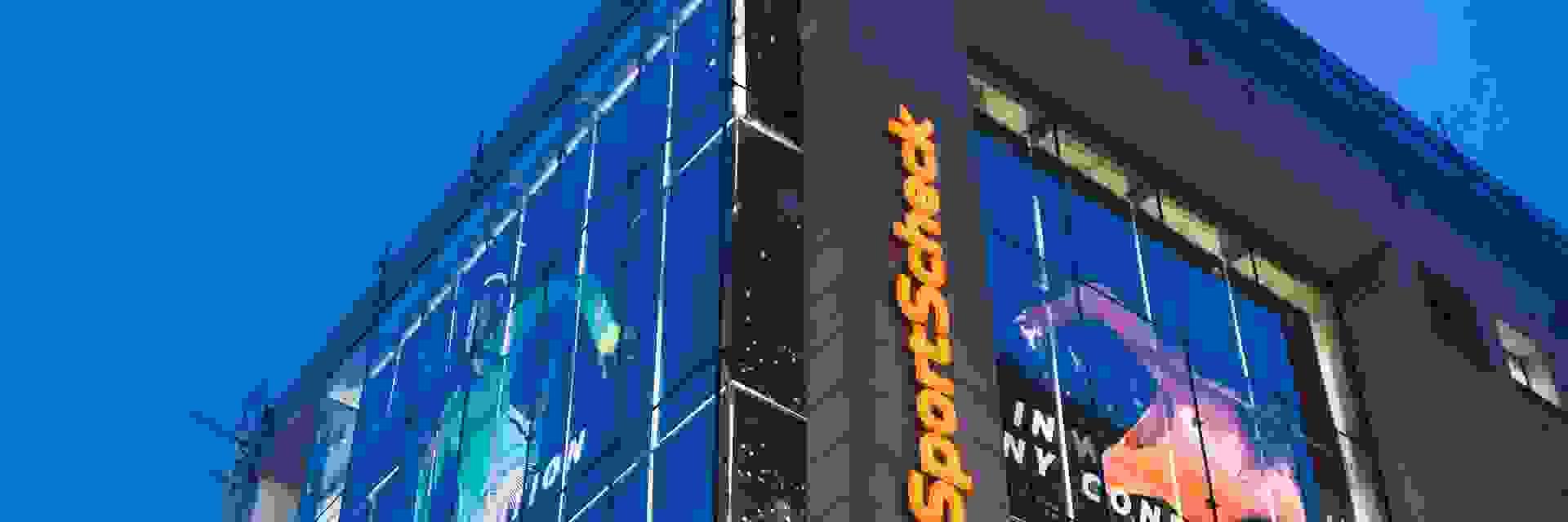 sportscheck-koeln-aussenansicht-2
